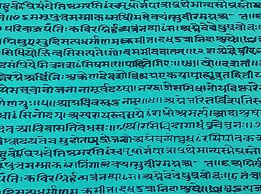 Screen printed handmade paper – Sri Aurobindo Handmade Paper