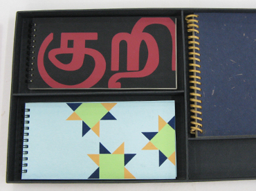 Screen printed notebooks – Sri Aurobindo Handmade Paper